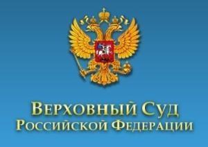 http://zakupki-portal.ru/images/cms/thumbs/f74b4d828bc31c100cfc538810d12430b2e13171/vs-300x212-300x212_300_auto_jpg.jpg