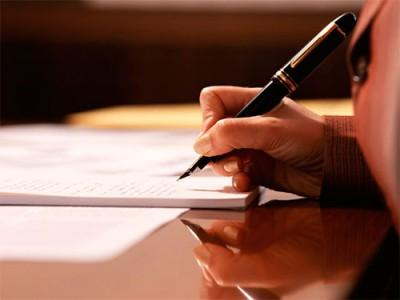 Для строительного конкурса или аукциона с проектной документацией участники дают согласие выполнить работы на условиях закупки.   Если торги...